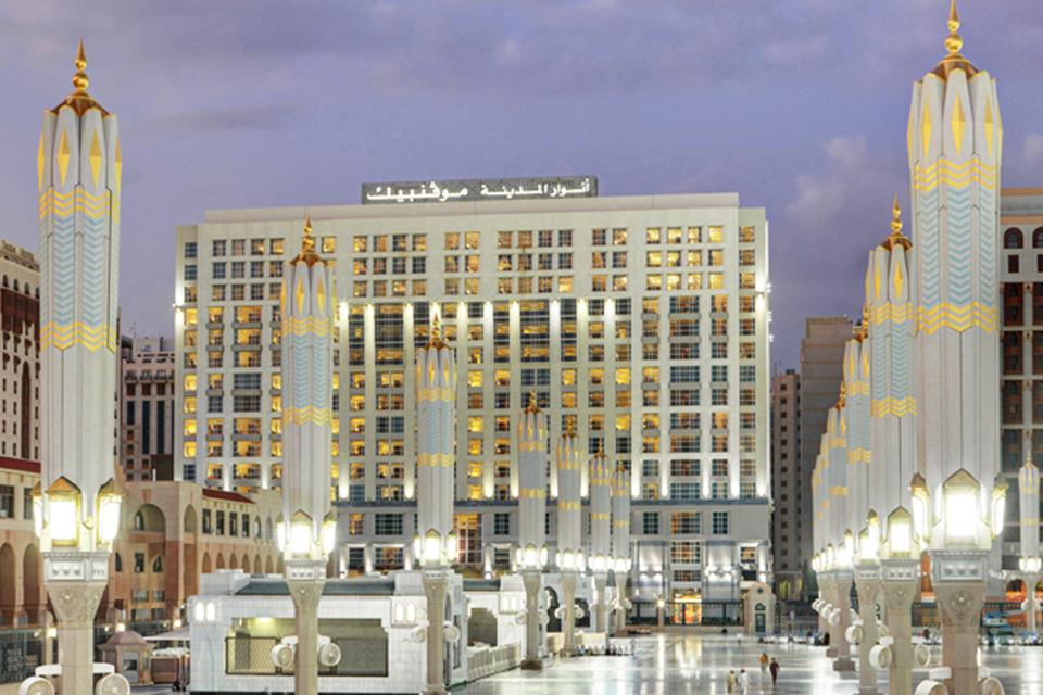 Al_Anwar_Madina_Madinah_Movenpick_Hotel