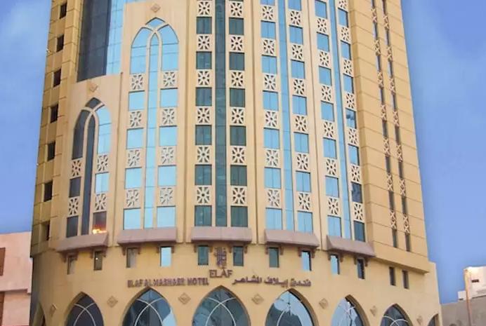 20 Days – Ramadan Umrah - P5